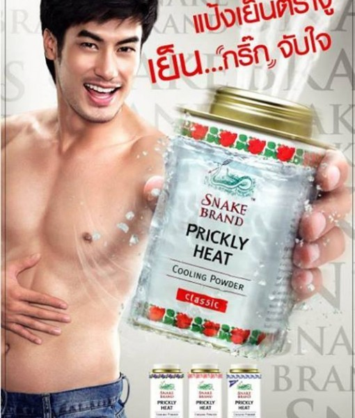 Snake Brand cooling powder