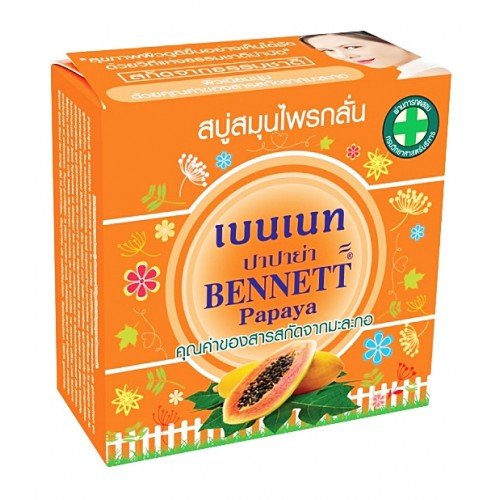 Bennett Papaya Soap