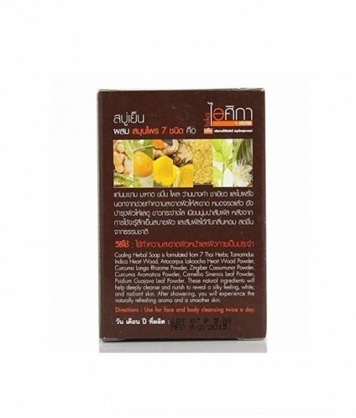 7 Herbs Cool Herbal Soap
