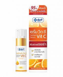 Yanhee serum vit c