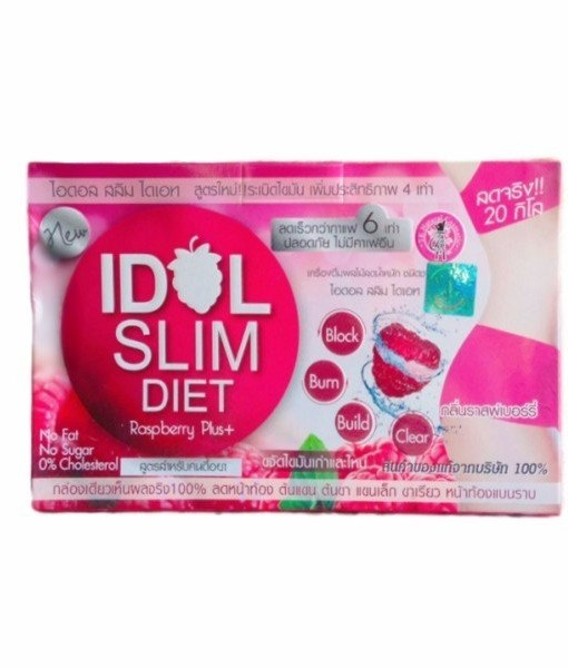IDOL SLIM DIET RASPBERRY PLUS