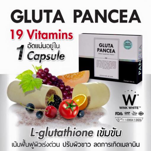 Gluta Pancea