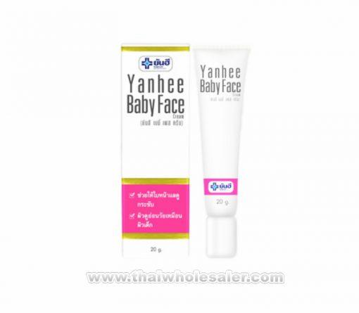 Yanhee Baby Face