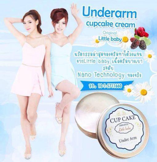 Underarm Cupcake Cream
