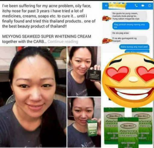 Meiyong Super Extra Whitening Cream Seaweed Face lift natural Algae