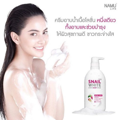 snail white creme body wash