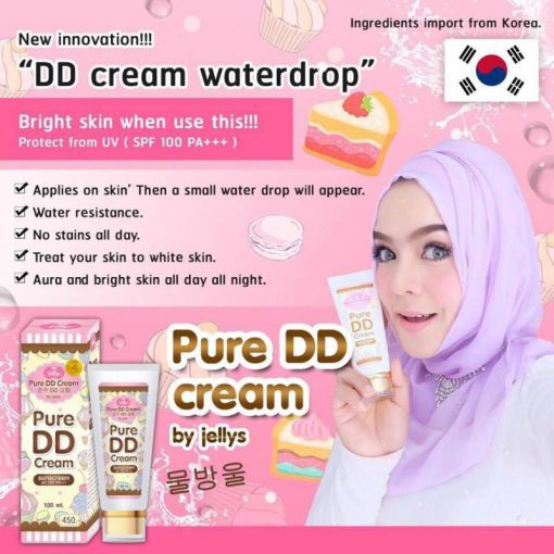 Pure DD Cream