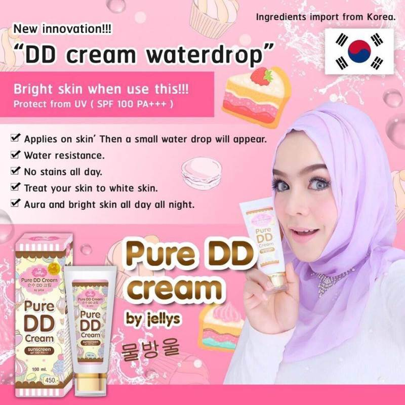 The product is already in the wishlist! Browse Wishlist · Pure DD Cream