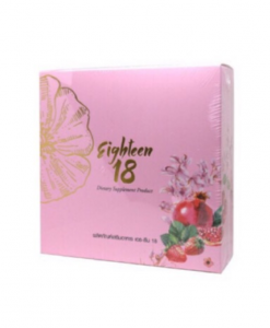 Eighteen 18 Skin Vitamin Vegetable Collagen