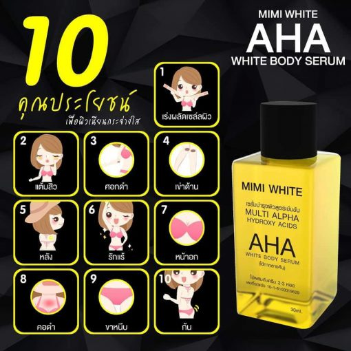 Mimi White Aha White Body Serum