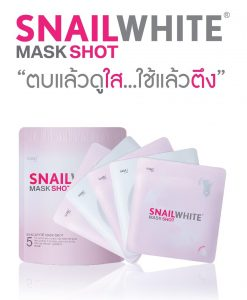 Snail White Mask Shot