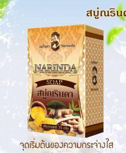 Narinda Soap