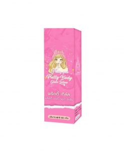 Pretty Girl Pretty Body Gluta Lotion