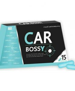 Car Bossy