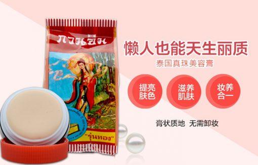 Kuan Im Cream