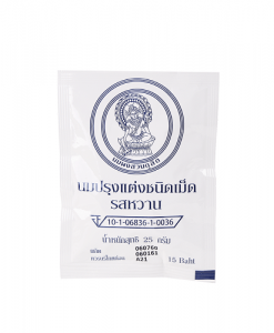 thai-royal-milk-tablet-25g