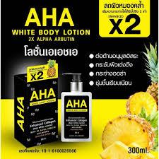 AHA White Body Lotion